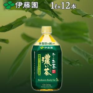 伊藤園 機能性表示食品 お〜いお茶 濃い茶 ペットボトル 1L (12本入り) 1ケース 国産茶葉使用 健康ガレード型カテキン2倍|heartmark-shop