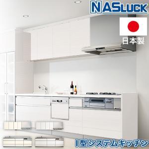 システムキッチン  ステンレスキッチン オリジナル  I型 間口2400mm ステンレスワークトップ  3口 IH クッキングヒーター ステンレス キッチン リフォーム|heartmark-shop