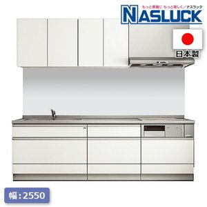 システムキッチン  ステンレスキッチン オリジナル  I型 間口2550mm 人造大理石ワークトップ 3口ビルトインコンロガラストップ(12A・13A) 食器洗い乾燥機付き|heartmark-shop