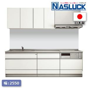 システムキッチン  ステンレスキッチン オリジナル  I型 間口2550mm 人造大理石ワークトップ  3口 IH クッキングヒーター 食器洗い乾燥機付き ステンレス|heartmark-shop