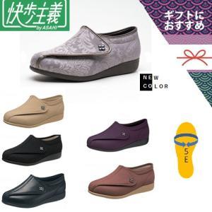 アサヒシューズ 快歩主義 L011-5E 婦人用介護靴 介護シューズ リハビリシューズ 女性用 介護 靴 おしゃれ 婦人用 軽量 両足 幅広 甲高 アサヒシューズ|heartpenguinshop