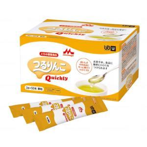 クリニコ つるりんこQuickly 3g×50本介護食 とろみ剤 とろみ調節 トロミ 嚥下補助 餡 ペースト ミキサー食|heartpenguinshop