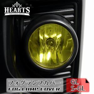 200系ハイエース ハーツ(Hearts) 4型〜現行 専用 フォグライトカバー フォグライト カバー フォグランプ|hearts-hiace