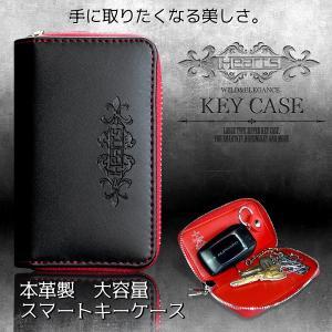 ハーツ(Hearts) 本革 大型 ハーツロゴ入りキーケース  キーカバー  黒  赤 hearts-hiace