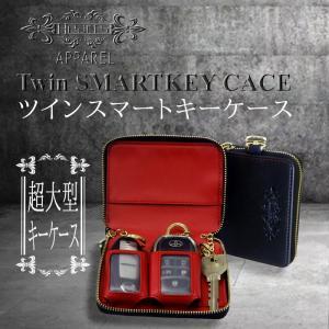 スマートキー用 キーケース 2個用 大型キーケース 車用キーケース ハーツロゴ入り hearts-hiace