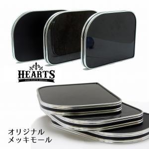 汎用 メッキモール ハーツ オリジナル各種カスタムに 家具の製作に 1m単位量り売り hearts-hiace