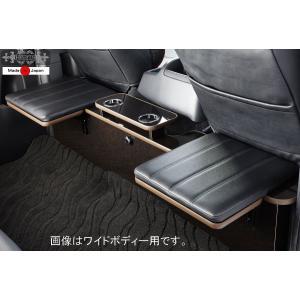■商品名:  対面リアデッキテーブル カップホルダー付  座席マット付 ナロー(標準)ボディー用  ...