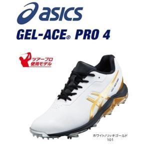 ダンロップ アシックス GEL-ACE PRO 4(ゲル エース プロ4)1113A013|heartstage