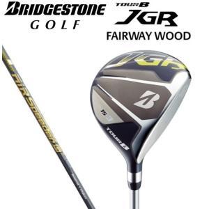 ブリヂストンゴルフ 2017年モデル JGR  フェアウェイウッド AiR Speeder Gシャフト|heartstage