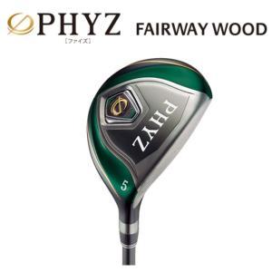 ブリヂストンゴルフ PHYZ ファイズ フェアウェイウッド 2019年モデル|heartstage