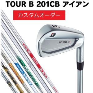 ブリヂストンゴルフ TOUR B 201CB アイアン 6本セット(#5〜9、PW)【特注カスタムオ...