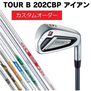 ブリヂストンゴルフ TOUR B 202CBP アイアン 6本セット(#5〜9、PW) 【特注カスタ...