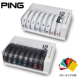 ピン ヘッドカバー カラーコード アイアンカバー(8個セット) HC-C191 34549