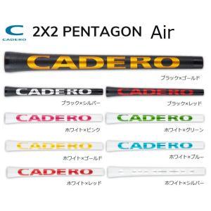 CADERO(カデロ)2×2Air Pentagon(ツーバイツー エアー ペンタゴン) heartstage