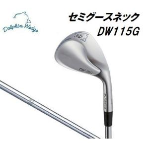 キャスコ ドルフィンウェッジ セミグースタイプ DW-115G NS950GH|heartstage