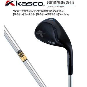 キャスコ ドルフィンウェッジ DW-118BLK ダイナミックゴールドS200/S400【受注生産】|heartstage