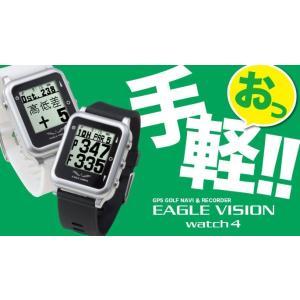 イーグルビジョン watch4(ウォッチ4)EV-717 GPSゴルフナビ heartstage