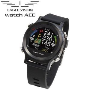 イーグルビジョン watch ACE ウォッチ エース GPSゴルフナビ 腕時計型 EV-933【再入荷未定、入荷次第発送】