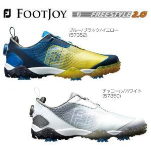 フットジョイ ゴルフシューズ FREESTYLE 2.0 Boa フリースタイル 2.0【Boaタイプ】【在庫処分特価】|heartstage