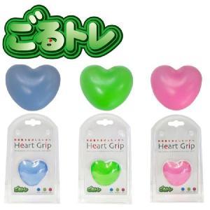 ごるトレ Heart-Grip GT-1101 heartstage