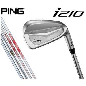 ピン PING i210 アイアン6本セット(#5〜9,PW)NS950/MODUS105/120/DGS200|heartstage