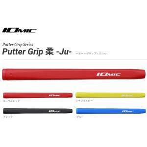 イオミック Putter Grip 柔 -Ju-パター・グリップ・ジュウ パター用グリップ|heartstage