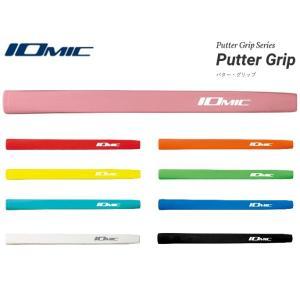 イオミック Putter Grip パター・グリップ パター用グリップ|heartstage