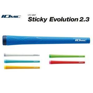 イオミック Sticky Evolution 2.3 スティッキーエボリューション2.3|heartstage