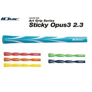 イオミック Sticky Opus3 2.3  スティッキー オーパス3 2.3|heartstage