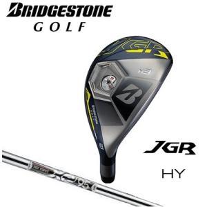 ブリヂストンゴルフ JGR  ユーティリティ XP95シャフト(スチール)|heartstage