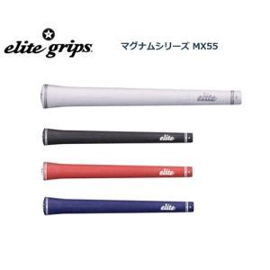 エリート グリップ MX55 エンドキャップ固定タイプ バックラインあり/なし heartstage