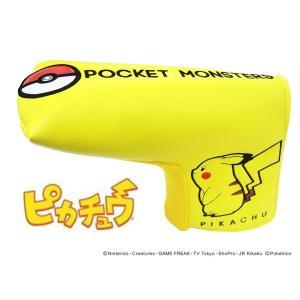 ポケットモンスター(ポケモン)ピカチュウ パターカバー PMPT001 ピンタイプ マグネット式|heartstage