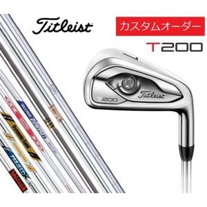 【カスタムオーダー】タイトリスト T200 アイアン 5本セット(#6〜9、PW)NS/MODUS/...