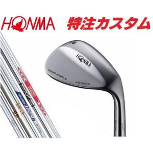 HONMA ホンマ ウエッジ 2017年モデル TOUR WORLD TW-W フォージド DG/NS/MODUS/ZELOS/XP 【特注カスタムオーダー】|heartstage