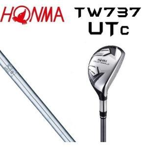 HONMA ホンマ TOUR WORLD TW737UTC ユーティリティ NS950GH/S heartstage