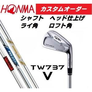 HONMA ホンマ TOUR WORLD TW737V アイアン 単品(#3/#4) 【カスタムオーダー】DG.TOUR.ISSUE/KBS/PROJECT.X heartstage