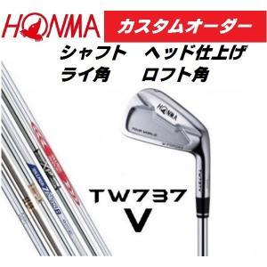 HONMA ホンマ TOUR WORLD TW737V アイアン 6本セット(#5〜#10) 【カスタムオーダー】DG/NS/MODUS/ZELOS/XP heartstage