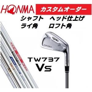 HONMA ホンマ TOUR WORLD TW737Vs アイアン 単品(#3/#4/#11) 【カスタムオーダー】DG/NS/MODUS/ZELOS/XP heartstage