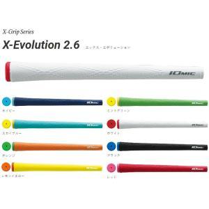イオミック X-Evolution(エックスエボリューション) heartstage