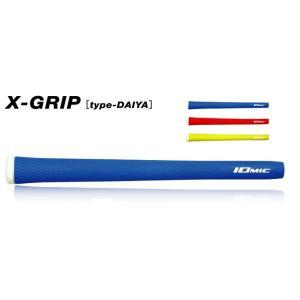 イオミック X-GRIP(エックスグリップ)[type-DAIYA] heartstage