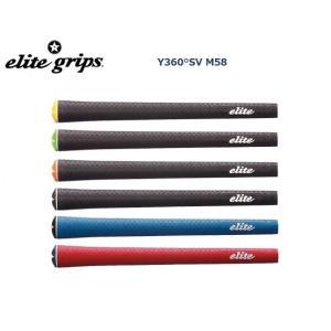 エリート グリップ Y360°SVM58 エンドキャップ固定タイプ バックラインあり/なし heartstage