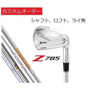 【カスタムオーダー】ダンロップ スリクソン Z785 アイアン単品(#3、#4、AW、SW) N.S...