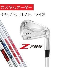 【カスタムオーダー】ダンロップ スリクソン Z785 アイアン 6本セット(#5〜9、PW) MOD...