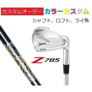 【カスタムオーダー】ダンロップ スリクソン Z785 アイアン単品 N.S.PRO.950GH.DS...