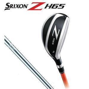 スリクソン ZH65 ユーティリティ NS980DST|heartstage