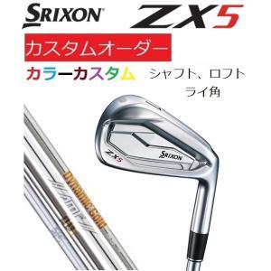 【カスタムオーダー】ダンロップ スリクソン ZX5 アイアン6本セット(#5〜9、PW)) N.S....
