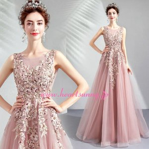 パーティードレス カラードレス ピンク色 ロング e301|heartsunny