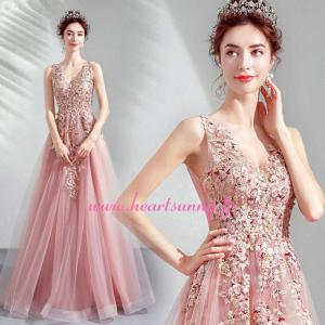 パーティードレス カラードレス ピンク色ロング e302|heartsunny