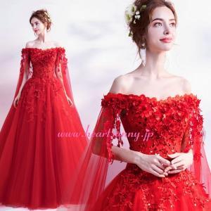 パーティードレス カラードレス 赤色 レッド ロング e305|heartsunny