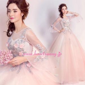 パーティードレス カラードレス ピンク色 ロング e306|heartsunny